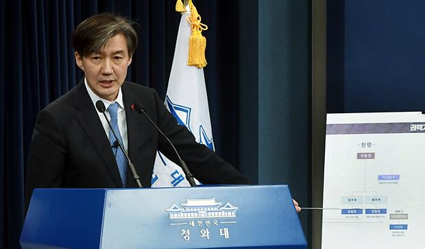 조국 청와대 민정수석[사진=청와대사진기자단]