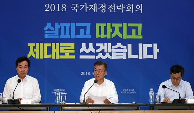 문재인 대통령이 31일 오후 청와대에서 열린 2018 국가재정전략회의에 참석해 모두발언을 하고 있다. [사진=김재훈기자]