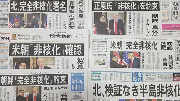 일본 신문들이 13일자 1면에 전날 싱가포르에서 열린 북미정상회담 내용을 일제히 보도했다.[사진=연합뉴스]