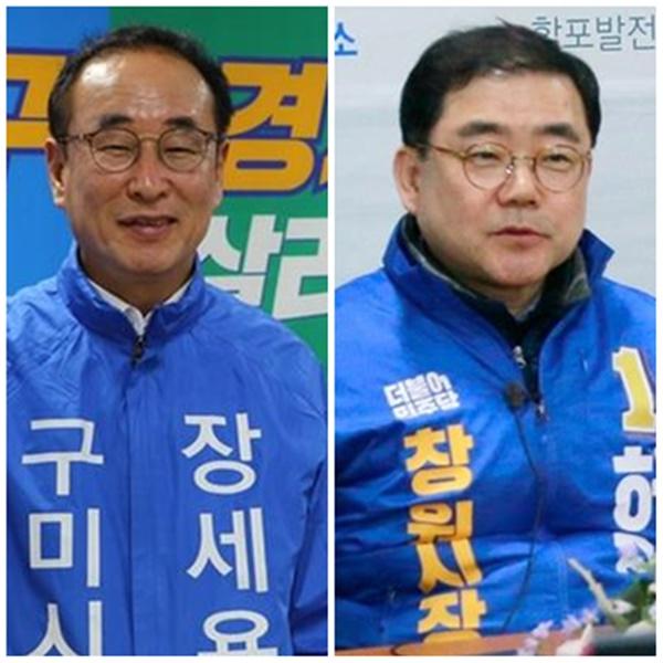(왼쪽부터) 장세용 구미시장 당선자와 허성무 창원시장 당선자. [사진=연합뉴스]
