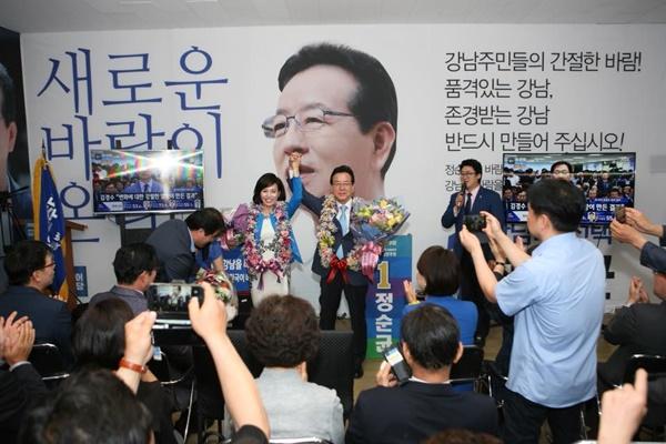 더불어민주당 서울 강남구청장 정순균 당선인