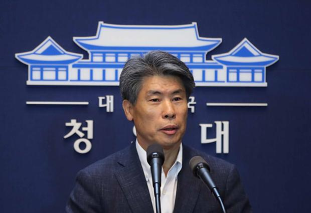 윤종원 청와대 경제 수석[사진=연합뉴스]