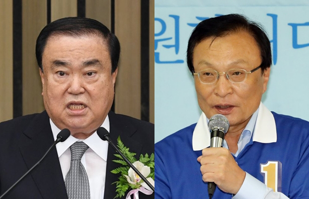 문희상 의원, 이해찬 의원[사진=연합뉴스]