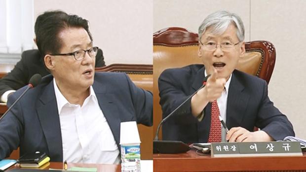 박지원 민주평화당 의원, 여상규 국회 법제사법위원장[사진=연합뉴스]
