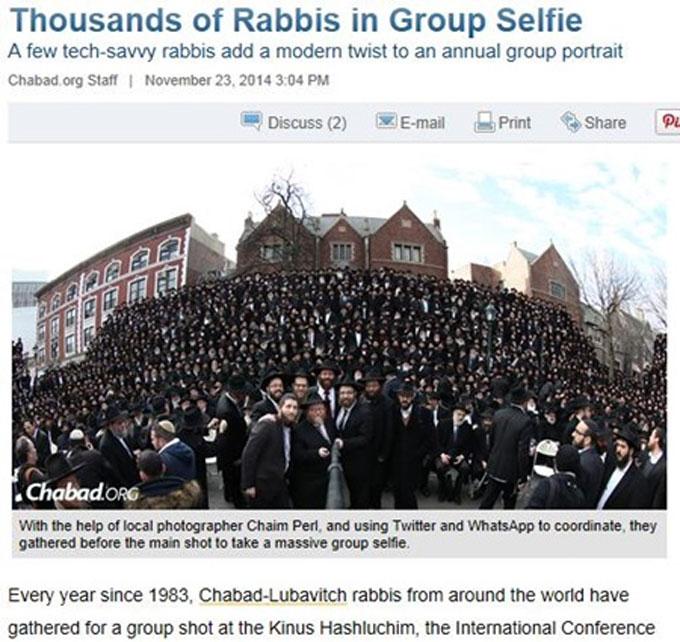 2000명 셀카, 사진은 랍비들이 최근 뉴욕 브루클린에서 연례회의를 갖은 후 찍은 것으로 알려졌다. <p>  /허핑턴 포스트 캡처