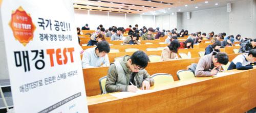 동아대학교 특별시험