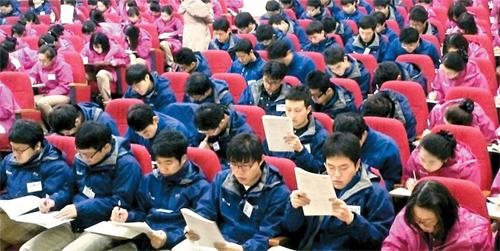 하나은행 신입 행원 200여 명이 지난 18일 신갈연수원에서 매경TEST 특별시험을 치르고 있다.