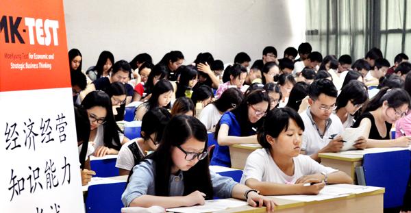 중국 난징재경대 학생 150여 명이 지난달 19일 매경TEST 중국어판 첫 시험인 `제1회 MK-TEST 차이나`를 치르고 있다. [오재현 기자]