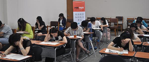 MK-TEST in China의 일환으로 한국외국어대학교 중국인 유학생들을 대상으로 사전 파일럿테스트를 실시했다. [매경DB]