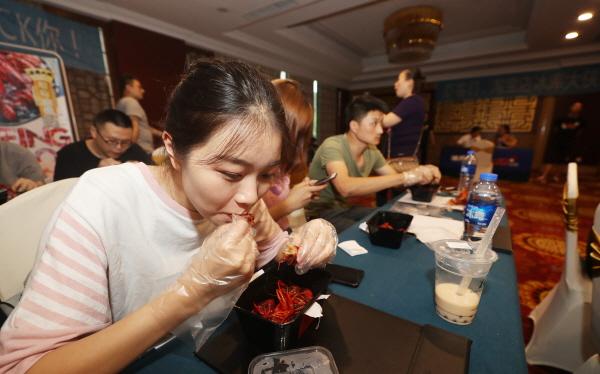 중국人 섬네일
