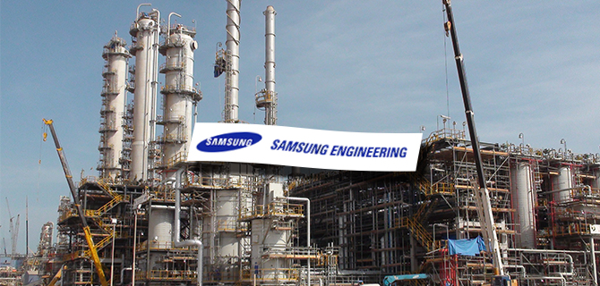 Samsung Engineering wins $3 bn order from UAE - 매일경제 영문뉴스