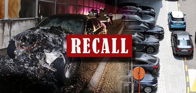 Seoul toughens on regulations on car defect reports, recall