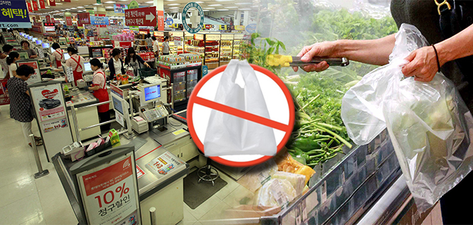Korean stores banned from handing out free plastic bag for groceries