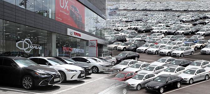 Sales of Japanese cars in S  Korea peaked H1 ahead of