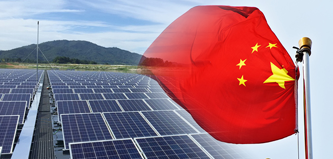 Korea's solar energy mkt crowded with cheaper imports from China - 매일경제  영문뉴스 펄스(Pulse)