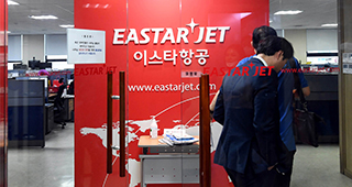 Eastar Jet to cut more than half of payroll to become leaner for new sale