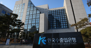 Korea Eximbank issues $1.5 bn dollar, euro bonds in overwhelming demand