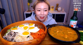 """Mukbang"" joins 10 picks as Collins Word of 2020"