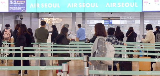 "S. Korea to expand ""fight to nowhere"" services, pursue travel bubbles"