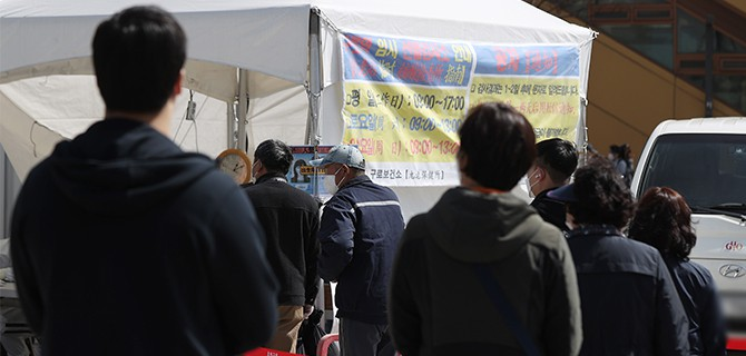 Mandatory Covid-19 tests on foreigners in Seoul capital region draw strong protest