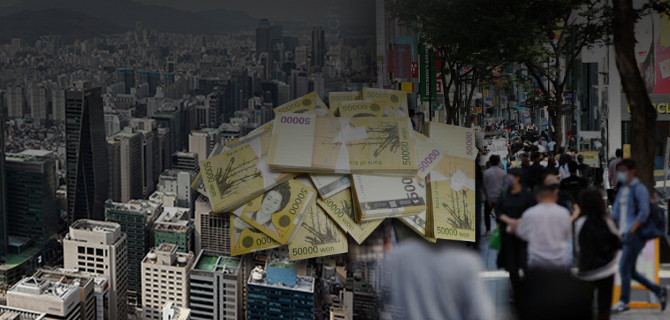 S. Korea's national debt grows by largest-ever amount in 2020 amid pandemic