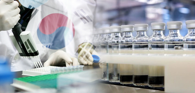 Korean Covid-19 vaccine makers under spotlight after setbacks in foreign vaccine rollout