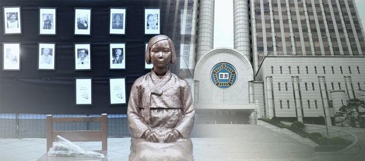 위안부 피해자들 日상대 2차소송 `각하`