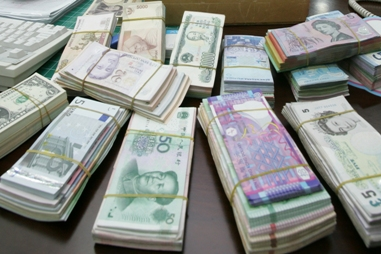 a common currency for asia. is it possible gd topic
