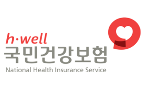 national health insurance service에 대한 이미지 검색결과