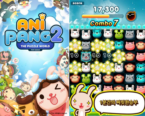 anipang for pc