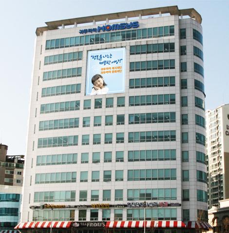Kiturami acquires Kangnam City Gas - 매일경제 영문뉴스 펄스(Pulse)