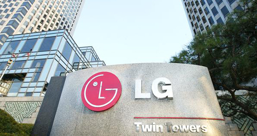 LG Group's next-generation growth engine water business reaping