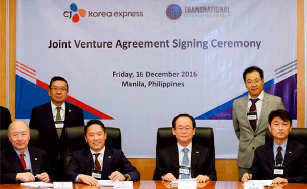 CJ Korea Express to establish JV for logistics business in