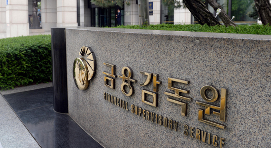 FSS embarks on audit inspection on Hyundai E&C and Deloitte Anjin - Pulse  by Maeil Business News Korea