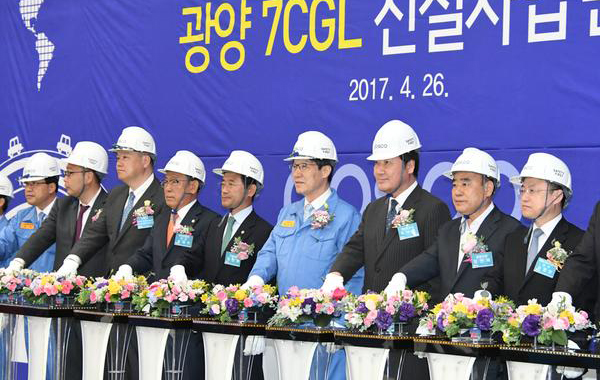 Posco Chairman and CEO Kwon Oh-joon, center, and other guests pose for a photo during the ceremony marking the completion of Posco's No.7 CGL manufacturing facility at its steel mill in Gwangyang, South Jeolla, on Wednesday. [Photo provided by Posco]