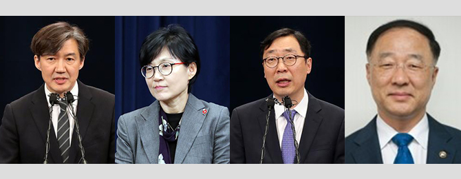 S  Korean President Moon names liberal law professor as top