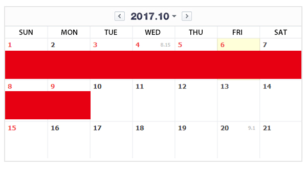 The South Korean Government Is In Discussion To Extend First Week Of October A 10 Day National Holiday As Part Efforts Boost Domestic