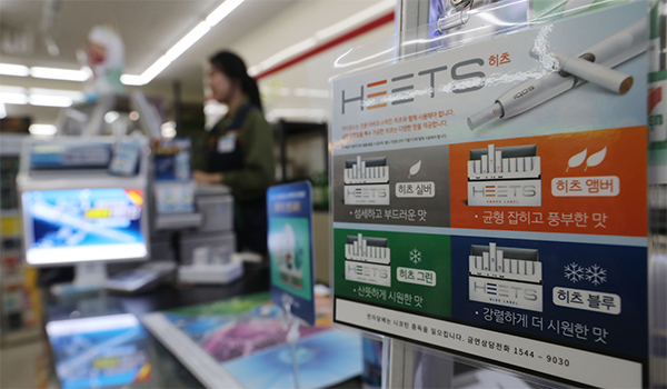 Seoul to raise individual consumption tax on e-cigarettes