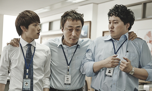 """Misaeng - Incomplete Life"""