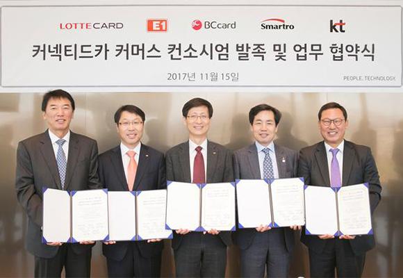 KT launches consortium for connected car platform business
