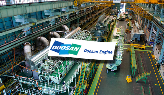 Doosan Engine auction tepid with absence of big-name bidders - 매일