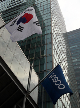 Posco teams up with UNESCO for ASEAN education project