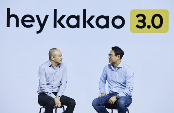Kakao Corp. co-CEO Joh Su-yong and Yeo Min-soo