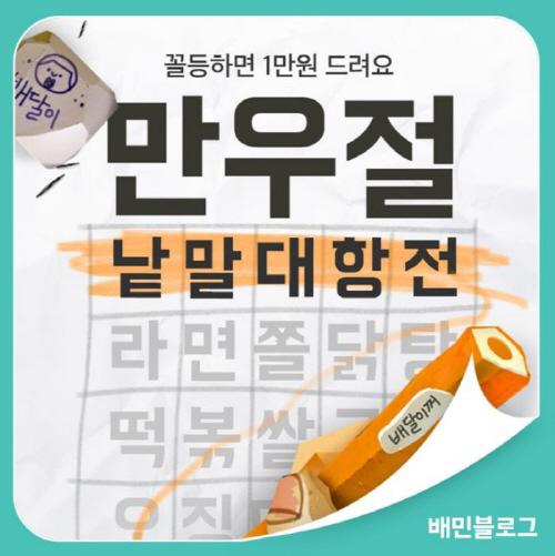 """주말특수 노린 만우절 이벤트 시작 """"올해도 속아준다~"""" - 매일경제"""