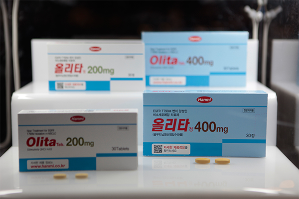 Hanmi Pharm to stop clinical trials of lung cancer drug