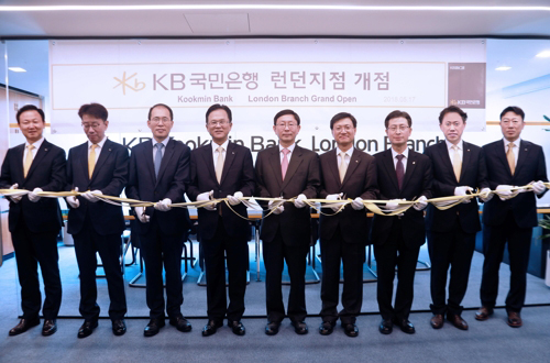 South Korea's KB Kookmin Bank held an opening ceremony of its branch in London, United Kingdom, on Thursday. [Photo provided by KB Kookmin Bank]