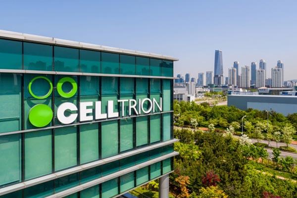 Korea's Celltrion turns to development service - 매일경제 영문뉴스