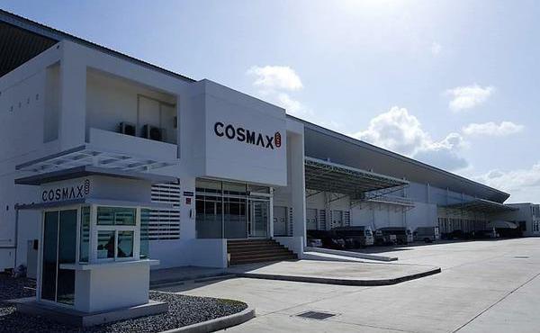 Cosmax starts production at Thai plant, ups capacity to 1 63bn units