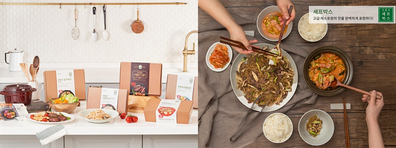 Korea Yakult`s `eats ON` and Hyundai Department Store`s `Chef Box` meal kit. [Photo by each company]