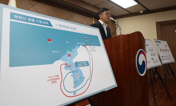 Roh Suk-hwan, vice commissioner of the Korea Customs Service, announces the results of the investigation into North Korean coal imports at government complex in Daejeon on Friday. [Photo by Han Joo-hyung]